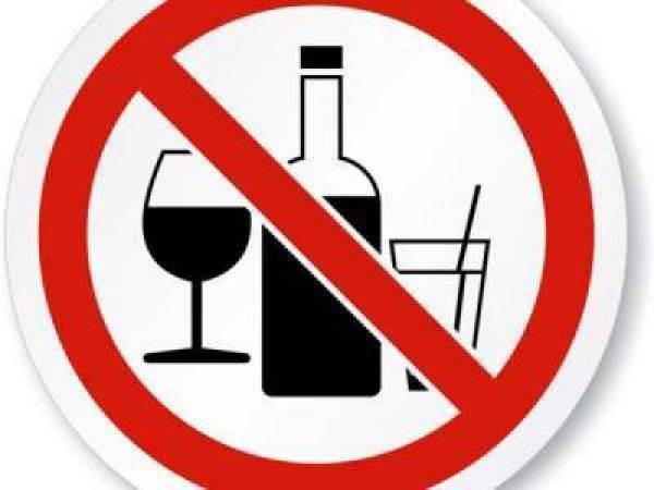 Federvini a Fontana: perché va eliminato il divieto di vendita di bevande alcoliche dopo le 18