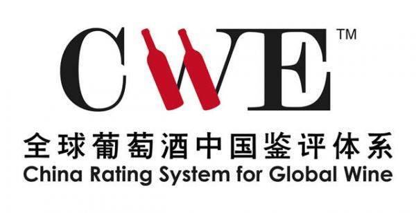 Addio ai 100/100 di Parker: la Cina adotta un nuovo rating nazionale per i vini
