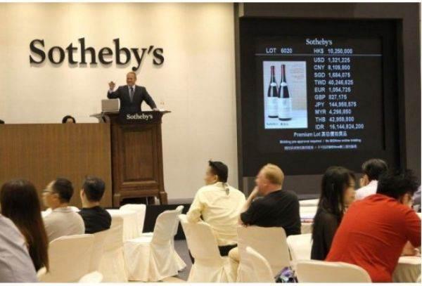 Cartier mette all'asta la sua collezione di grandi vini francesi