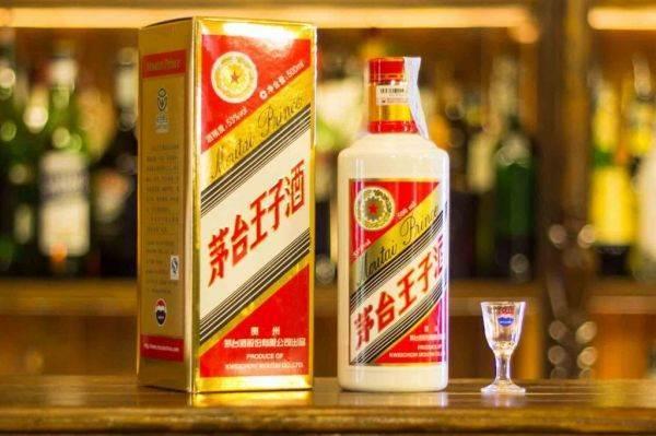 Cinque compagnie di alcolici cinesi nella Top 500 di Fortune China