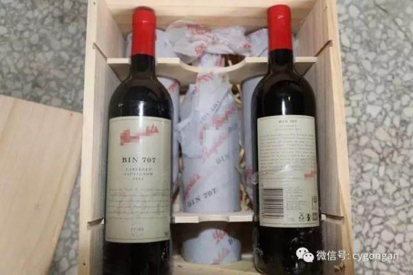 La polizia cinese sequestra vini falsi per 14,5 milioni $