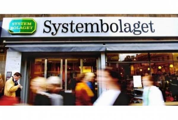 Svezia, slitta il termine sulle nuove norme di tracciabilità