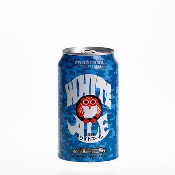 La birra rischia di andare al macero? In Giappone diventa un gin