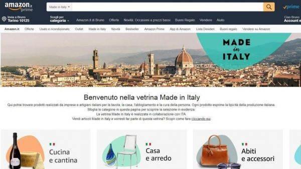 Ice e Amazon per promuovere il Made in Italy: c'è tempo fino al 6 settembre