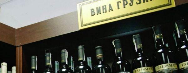 Dal 1° luglio per i vini importati in Russia stessa tassazione di quelli locali
