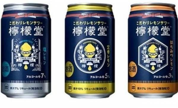 Coca Cola lancia la sua prima bevanda alcolica. Ma solo in Giappone