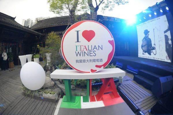 """Tornano gli eventi e i corsi di ICE-Agenzia """"I love ITAlian wines"""" per la promozione del vino italiano in Cina"""