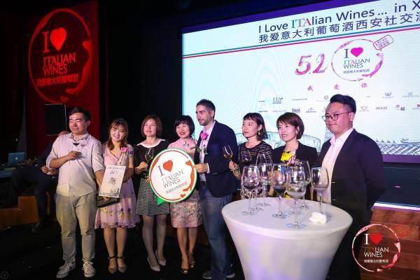 """""""I love ITAlian wines"""" raggiunge 50 milioni di contatti in Cina"""