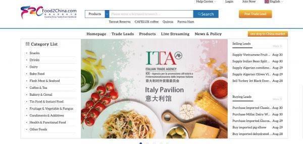 L'agroalimentare italiano sul portale Food2China.com dell'Ice